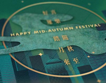 CBRE Asia Pacific Mid-Autumn E-Card 2019