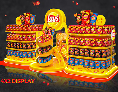 POSM INSTORE DISPLAY STAND FOR LAYS