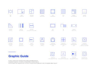 Graphic Guide