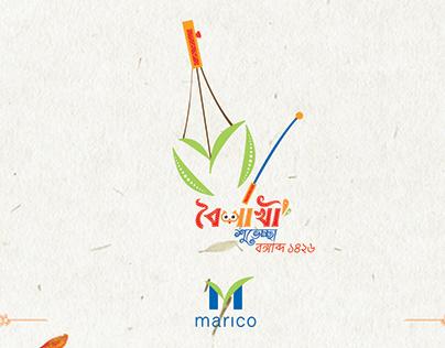 Boishakh Greetings Card for Marico Bangladesh