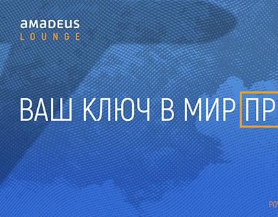 Amadeus presentation