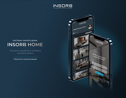 """Insorb """"Home"""""""