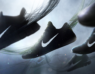 Nike World
