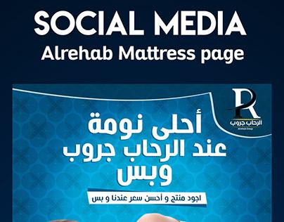 Alrahab page 2