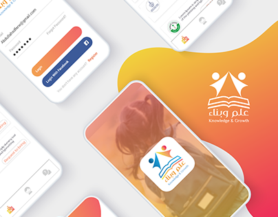 "app ""علم وبناء"" -Ui Design"