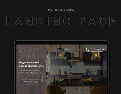 Дизайн сайта для компании изготовления кухонь.