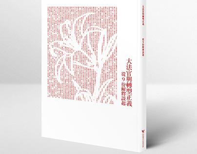 BOOK BINDING DESIGN