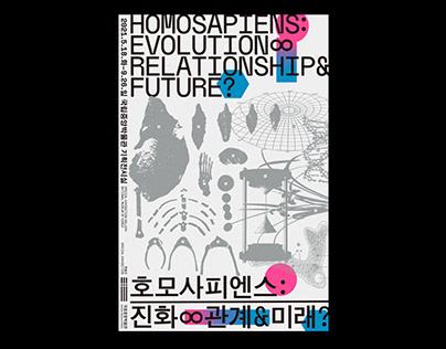 homo sapiens: evolution∞ relationship& future?