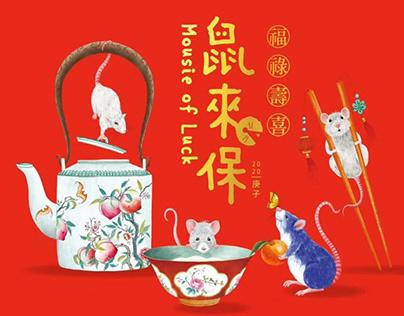 2020 Year of the Rat Merchandise