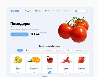 Farm food web site