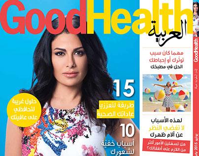 Actress Saba Mubarak for Good Health Arabia Magazine