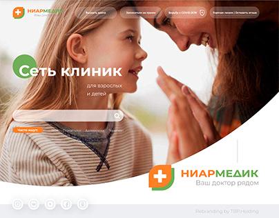 Ребрендинг для сети частных клиник НИАРМЕДИК