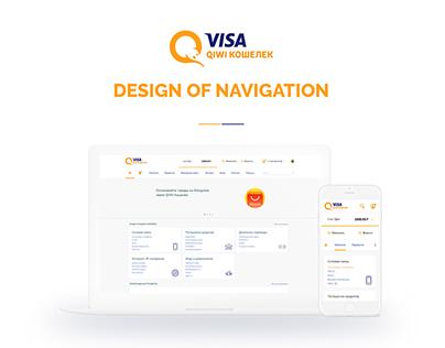 Qiwi navigation
