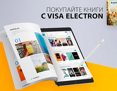 """VISA for Everyone"" - Social Media Advertising Campaign"