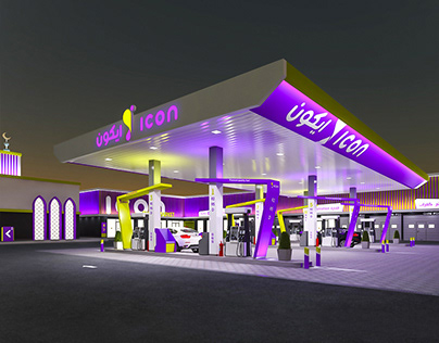 Design of petrol station.