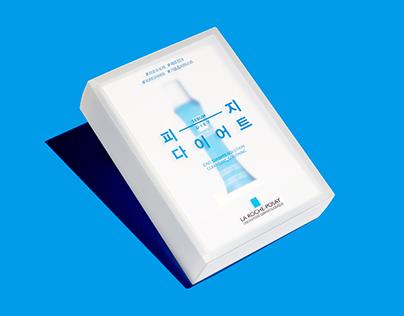 LA ROCHE-POSAY Sebum Diet Press Kit