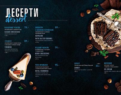 Design menu