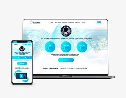 Q-Space ICO web