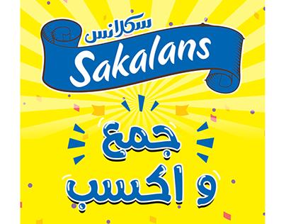 Sakalans Tv Ad