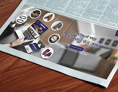 Paper AD Design for an Ecomerce Company