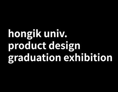 HIPD graduation exhibition