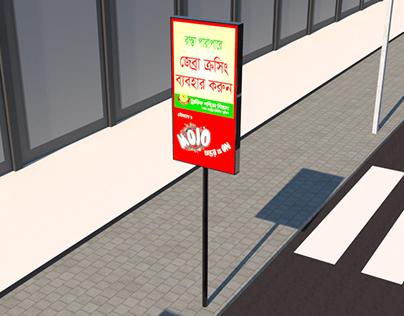 Traffic Signboard For Zebra Crossing