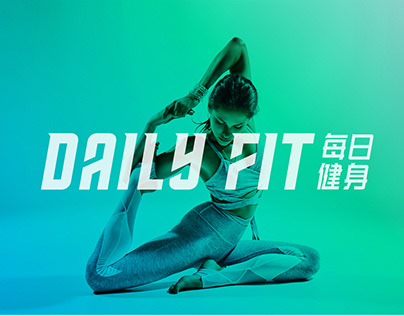 Daily Fit Gym — Branding