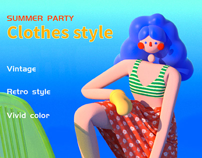 Summer Party-夏日派对