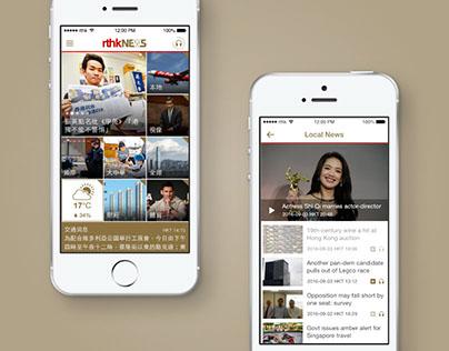 RTHK News App