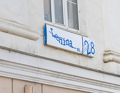 Cyber segregation in Ekaterinburg