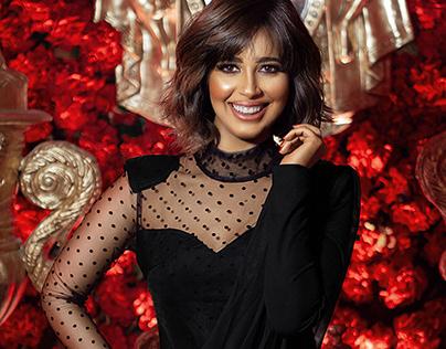 Singer - Rana samaha