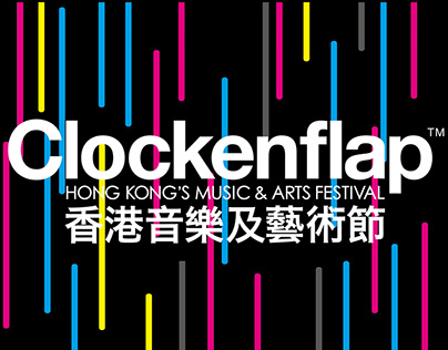 Clockenflap Campaign