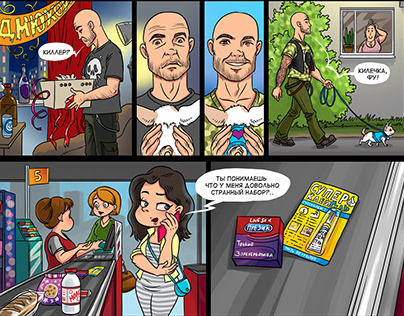 A series of comic strip for the site Bash.