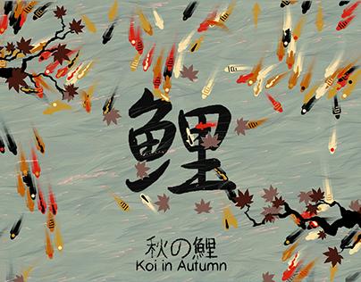 Koi in Autumn
