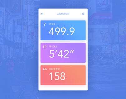 Daily UI_part 3