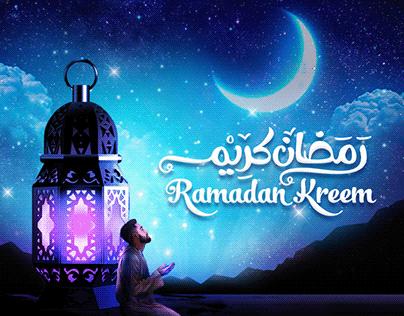رمضان كريم Ramadan Social media