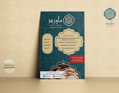 Food Flyer (ma2ward flyer)