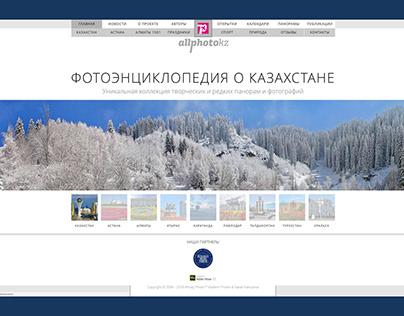 Photo Encyclopedia of Kazakhstan