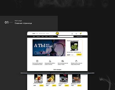 Интернет-магазин AB Smoke