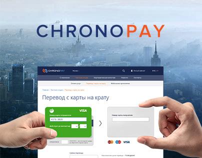 ChronoPay website