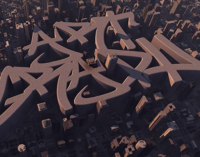 ARTGRAPH city