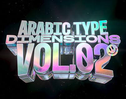 Arabic Type Dimensions vol.02