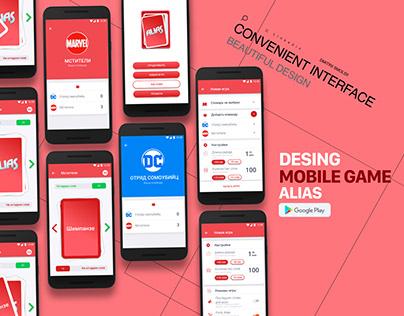 Design Game Alias.