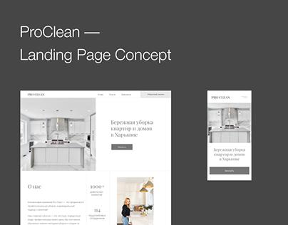 ProClean / Landing Page Concept