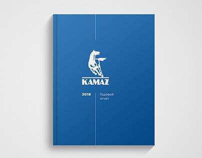 Годовой отчет ПАО «КАМАЗ». KAMAZ annual report concept