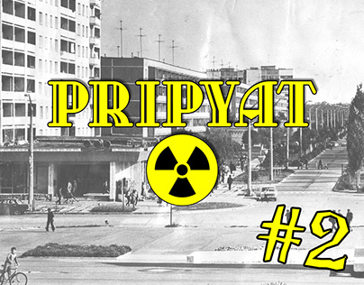 Pripyat №2