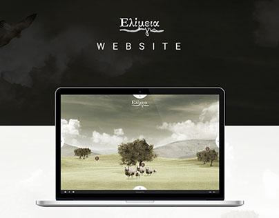 Elimeia Gi. Website