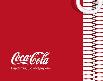 Coca-Cola bottle story