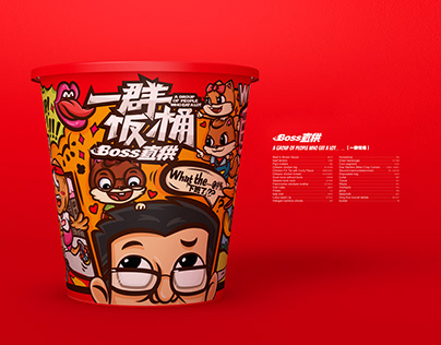 【三只松鼠·一群饭桶】巨型零食包装Packaging of Leisure Food