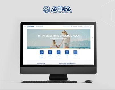 ASKA - website for the insurance company
